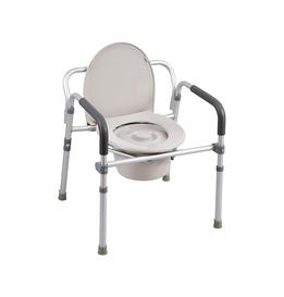 C418 Folding Aluminum Commode